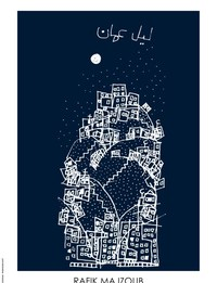 Wall poster with the title &Layl Amman& - Medium (Navy Blue)