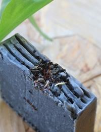 صابونة الفحم الأسود