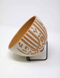 Serving Bowl: Beige and White