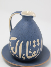Serving Bottle: White and Blue