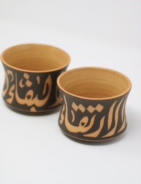 Two Large Cups: Beige and Brown