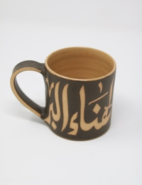 Mug: Beige and Brown