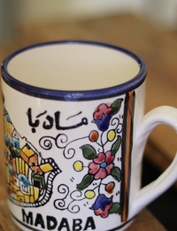 Ceramic Madaba Mug