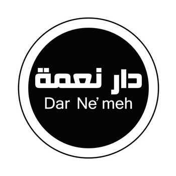 Dar Ne'meh